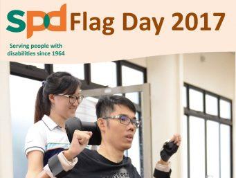 SPD Flag Day 2017